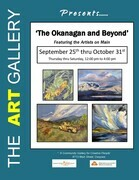 Artists on Main featured in 'The Okanagan and Beyond' Fall 2020